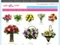 ЦветокТорг - Заказ и доставка цветов по Москве. Доставку букетов цветов на дом, в офис.
