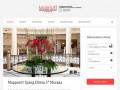 Марриотт Гранд Отель 5* Москва Тверская - гостиница Marriott Grand Hotel Moscow