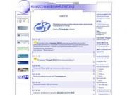 Информационный портал Управления образования Северодвинска
