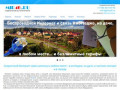 Интернет за городом. Подключение и практические советы. Для жителей г.Тула и Тульской области. (Россия, Тульская область, Тула)