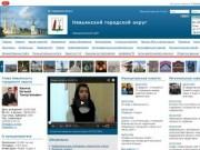 Nevyansk66.ru