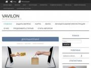 Вавилон – сайт для серьезно настроенных людей. (Украина, Запорожская область, Энергодар)