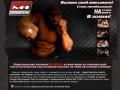 Инфо-продукт: техника боя «Mix Fight»