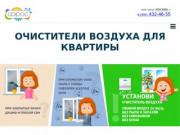 Интернет-магазин систем приточной вентиляции (Россия, Московская область, Москва)