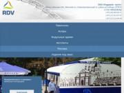 ООО Реддавей – групп (производство и продажа быстровозводимых каркасно-тентовых сооружений и автотентов)