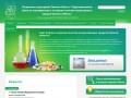 Территориальный Центр по сертификации и контролю качества лекарственных средств Омской области
