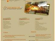 РемСервис :: Ремонт промышленного оборудования