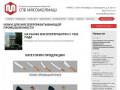 Производство ножей и оборудования для мясоперерабатывающей промышленности. (Россия, Ленинградская область, Санкт-Петербург)