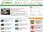 Заинск 24 - Заинский городской сайт. Весь город Заинск на одном сайте