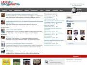 Ирбит | информационно-справочный портал