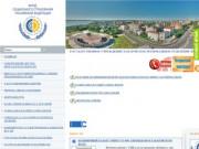 Хабаровское региональное отделение Фонда социального страхования Российской Федерации