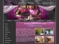 Visson.su — Современный дизайн и пошив штор в Москве: услуги по индивидуальному пошиву штор на заказ