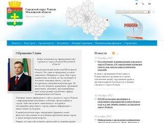 Roshaladm.ru