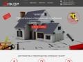 """Компания """"АНКОР"""" - все виды строительно-отделочных работ помещений жилого и коммерческого назначения (г.Чебоксары, ул. Академика Королева, 5, 8 (8352) 48-37-11)"""
