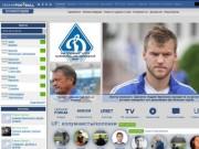 Ukrainefootball.net