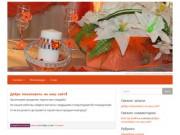 Svadibi.ru — Всё от праздника до свадьбы в Муроме