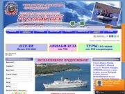 Туры из Курска Туры в  Европу Турцию Египет Италию Болгарию Испанию Кубу Тунис Израиль Африку