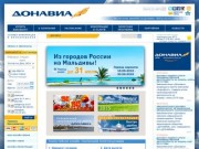 Aeroflot-don.ru