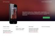 """Rosipdesign"" - студия веб-дизайна (г. Самара, квартал 4-й, 14А, офис 6, телефон в Самаре +7 (987) 929 38 80)"