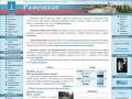 Официальный сайт Раменского