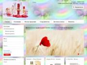 Французская парфюмерия Lineirr (аналоги элитной парфюмерии). (Украина, Днепропетровская область, Кривой Рог)