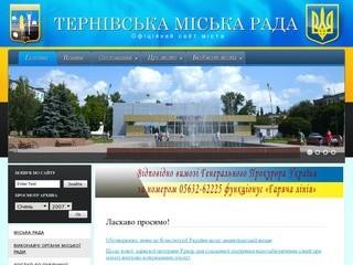 Ternrada.dp.ua
