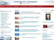 Domod.ru