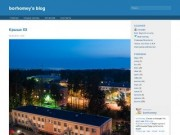 Borhomey's blog