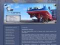 ШипСервис | Запасные части для судовых двигателей