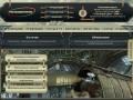 ООО «Регионметпром» поставляет трубный прокат для различных отраслей промышленности. (Россия, Свердловская область, Екатеринбург)