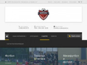 Физкультурно-спортивный центр Воскресенск