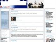 """""""Официальный сайт ОАО """"Тюменский расчётно-информационный центр"""""""