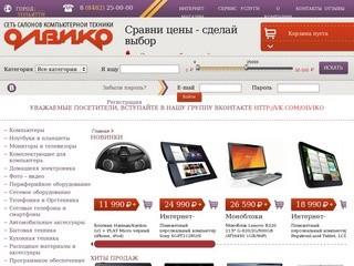 Интернет Магазины Техники Тольятти