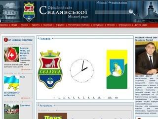 Svalyava.org