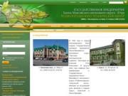 ГП ХМАО - Югры «Реабилитационно-технический центр»