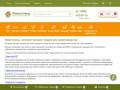 Животновод - интернет-магазин товаров для животноводства создан как для животноводов любителей, так и для фермеров. Охватывает все области животноводства. (Россия, Свердловская область, Екатеринбург)