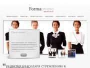 forma PROMO - Авторское ателье Nekrasovs (пошив и продажа женских футболок, рубашек поло, промо формы, и прочего трикотажа)