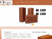 Мценский кирпичный завод