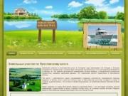 Дачные и ИЖС земельные участки по Ярославскому шоссе у Плещеева озера - продажа