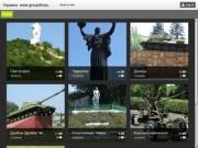 Памятник советским воинам. Фотоальбом Группы 9 Мая