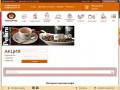 Продажа кофе, чая, сладостей, кофемашин. (Россия, Московская область, Москва)