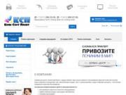 Сервисный центр «КопиСофтПринт» - ремонт принтеров, заправка картриджей в Уфе