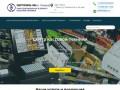 Сервисный центр электрооборудования Энергосвязь-ока (Россия, Рязанская область, Рязань)