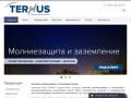 Продажа систем молниезащиты и заземления торговой марки AH Hardt. (Россия, Московская область, Москва)