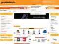 «Proskater.ru» - магазин одежды