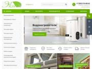«Эклим» – интернет-магазин климатического оборудования (Россия, Новосибирская область, Новосибирск)