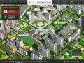 Микрорайон Европейский (жилой комплекс) - Продажа квартир в новостройках Тюмени от застройщика