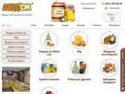 МЕД'OK - купить натуральный мёд в Казани в интернет-магазине мёда