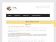 24credit.info - сервис выбора кредитной карты и кредитов онлайн