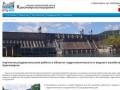 Разработка и подготовка проектно-сметной документации на строительство гидротехнического сооружения (Россия, Красноярский край, Красноярск)